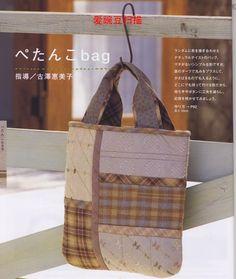 สายกระเป๋า เรามาทำเองกันดีมั้ยคะ - Short How To - แฮนด์เมด,quilt,ชุด Kit,อะไหล่,morgan,craft house,fujix,ykk : Inspired by LnwShop.com
