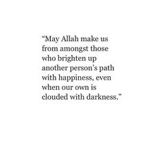 May Allah make it count. Allah Quotes, Muslim Quotes, Quran Quotes, Religious Quotes, Faith Quotes, Arabic Quotes, Me Quotes, Motivational Quotes, Qoutes