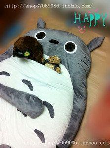 2011 models 220CM Totoro bed sleeping bag sofa Christmas gifts