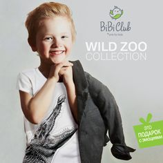 """Футболочка с """"голодным"""" карманом в виде Крокодила. Оригинальный подарок ребенку) #giftforkid #bibiclub"""