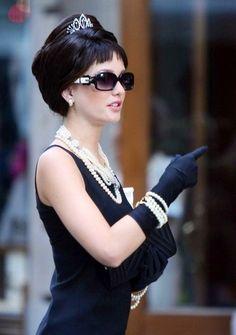 Blair Waldorf Dressed as Holly Golightly  ♥♠♥