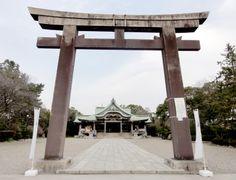 Hōkoku Shrine in Ōsaka, Japan
