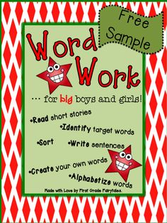 Try two weeks of Word Work for Big Boys and Girls for Free! This is such a great product! The short stories are fun and relevant. They introduce the word family words in context each week!