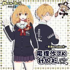 Women's Anime Oriental Project Kirisame Marisa Jk Sweater Cardigan Coats Clothes