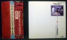 CD FRANKIE GOES TO HOLLYWOOD - bang!, Japan-CD | eBay