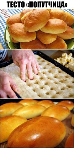 Bread Recipes Buddy dough … I love this recipe for his … Russian Pastries, Bread Recipes, Cooking Recipes, Sour Cream Sauce, Sweet Pastries, Russian Recipes, Seafood Dishes, Unique Recipes, Bread Baking