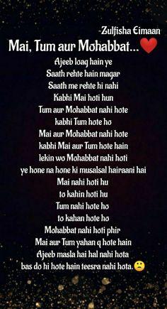 Cute Couple Images, Couples Images, Cute Couples, Beautiful Poetry, Best Urdu Poetry Images, Relationship Goals Pictures, Friends In Love, Ads, Feelings