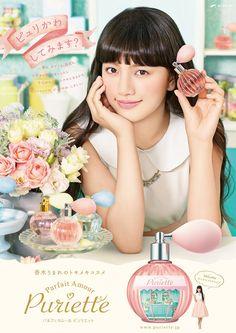 「パルフェタムール ピュリエット」ブランドのデビュープロモーション hiki-dashi ヒキダシ