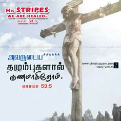 Tamil christian whatsapp status, tamil christian wallpaper, tamil christian wallpaper HD, tamil christian words image, tamil christian verses wallpaper tamil christian mobile wallpaper, tamil bible wallpaper i strong in the lord christsquare Bible Verse Pictures, Bible Quotes, Bible Verses, Jesus Wallpaper, Bible Verse Wallpaper, Word Of Faith, Word Of God, Christian Wallpaper Hd, Tamil Bible Words