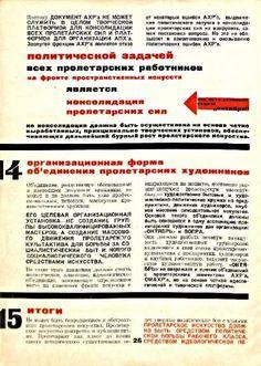 "Telingater, S. Bor'ba za proletarskie klassovye pozitsii na fronte prostranstvennykh iskusstv. OKTIABR. October. The Struggle for the Proletarian Class Position on the Front of Spatial (Three-Dimensional) Arts). Moscow. Izogiz. 1931. 10 ¼ x 7 ¼"". Manifesto of the ""OKTIABR'"" (""October"") group."