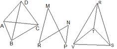 Matematică - rezolvări detaliate: Patrulatere
