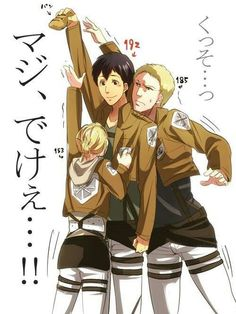 Bertl you cute little jerk (´ω` ) | Titan Trio | Reiner Braun͵ Bertholdt & Annie Leonhart | ReiBert BeruAni RaiAni | Armored Titan, Colossal Titan & Female Titan | Shingeki no Kyojin / Attack on Titan | Snk / Aot