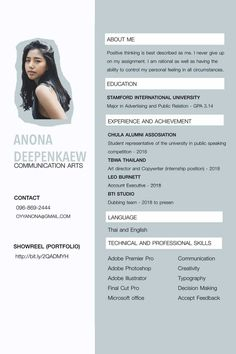 Your resume is one of your best marketing tools. The goal of your resume is to tell your individual story in a compelling way that drives prospective employers to want to meet you. Profolio Design, Graphic Design Resume, Resume Design Template, Cv Design Template, Portfolio Resume, Portfolio Book, Cv Inspiration, Leaflet Design, Creative Resume