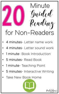 Guided reading with