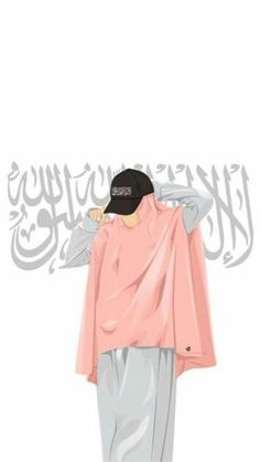 Muslim Fashion, Hijab Fashion, Hijab Drawing, Islamic Cartoon, Lovely Girl Image, Hijab Cartoon, Islamic Girl, Beautiful Muslim Women, Islamic Images
