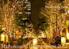 Marunouchi Illumination 2012 Tokyo, Japan
