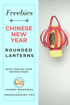 Decorating and hanging up Chinese New Year Lanterns is a tradition for Chinese family as they celebrate the coming Chinese New Year. I created this Chinese New Year Rounded Lanterns printable… More Learn Chinese, Chinese New Year, Hello English, How To Start Homeschooling, Fortune Cookie, Teacher Blogs, Activities To Do, Teaching Kids, Lanterns
