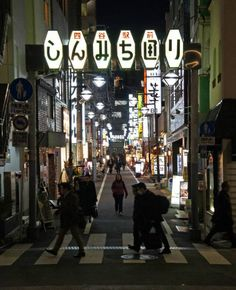 新宿ゴールデン街buti - Shinjuku-ku, Japan>