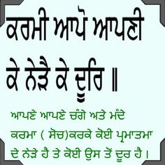 3381 Best Waheguru Images Religion Religious Education Gurbani