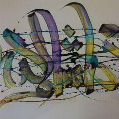 Calligrafia e arte calligrafica del Pakistan. Stili e tendenze contemporanee. Roma, Museo Nazionale d'Arte Orientale 'Giuseppe Tucci', 6 maggio - 10 luglio , 2016