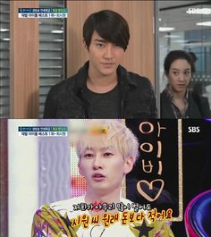 Super Junior's Siwon & JYJ's Junsu ranked as richest idols by 'Good Morning'