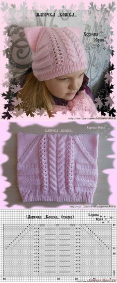 Discover thousands of images about Knit Simple Kitten or Fox Ears Beanie Paid Pattern - Fun Kitty Cat Hat Knitting PatternsLos puestos del sitio ok.This Pin was discovered by Eray Eray.Fun Kitty Cat Hat Knitting Patterns Free and Paid Size Baby to Adult, Baby Hats Knitting, Knitting For Kids, Baby Knitting Patterns, Knitting Stitches, Knitting Designs, Knitting Projects, Crochet Projects, Knitted Hats, Crochet Patterns