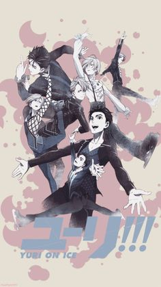 Image result for yuri on ice wallpaper | Anime Lock Screen ...