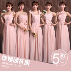 Cheap Bridesmaid Dresses on Sale at Bargain Price, Buy Quality dress tent, dresses china, dresses dress up from China dress tent Suppliers at Aliexpress.com:1,Image Type:Actual Images 2,Fabric Type:Chiffon 3,Neckline:Halter 4,Sleeve Length:Sleeveless 5,Item Type:Bridesmaid Dresses
