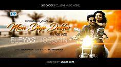 Mon Diye Dekho Singer : Eleyas Hossain Lyric : Anurup Aich Tune & Music : Rezwan Sheikh Album : Mon Diye Dekho Label : Cd Choice Cast : Jannatun Noor Moon Co...