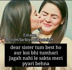 I luv my sis Older Sister Quotes, Sister Love Quotes, Brother Sister Quotes, Love My Sister, Crazy Girl Quotes, Crazy Girls, Girly Quotes, Disney Quotes, Me Quotes