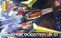 Master Grade Build Fighters : Universe Booster UB-01 ( Bandai ) http://www.japanstuff.biz/ CLICK THE FOLLOWING LINK TO BUY IT http://www.delcampe.net/page/item/id,0356537082,language,E.html