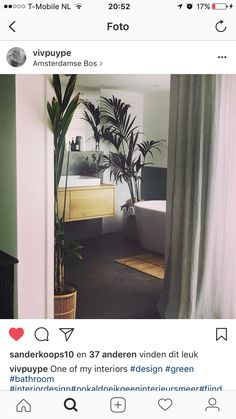 Our new bathroom, designed by Viv Puype