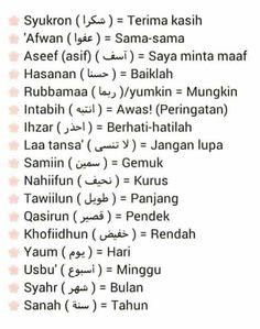 Dari Akademi Bahasa Arab Al Khalil Quotes Arabic, Arabic Phrases, Quran Quotes Inspirational, Muslim Quotes, Arabic Words, Religious Quotes, Islamic Quotes, Arabic Text, Quran Arabic