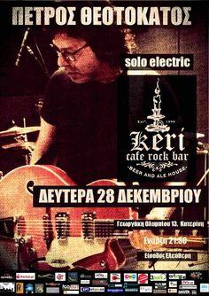 ΠΕΤΡΟΣ ΘΕΟΤΟΚΑΤΟΣ live: Κατερίνη, Καστοριά 28,29-12