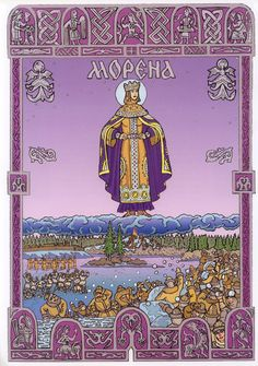 Morena is a Slavic goddess associated with death, winter and nightmares.