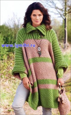 Warm volume poncho with transverse stripes. Russian pattern - use Google Chrome to translate.