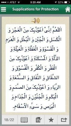 DesertRose,;,Allahumma Aameen,;, دعاء,;,