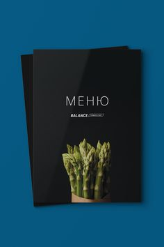 Дизайн меню для фитнес кафе в спортивном клубе | Menu design for a fitness cafe in a sports club Cafe Menu Design, Food Menu Design, Restaurant Menu Design, Signage Design, Brand Identity Design, Branding Design, Corporate Branding, Logo Branding, Bakery Packaging