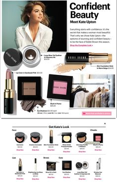 Kate Upton: the new face of Bobbi Brown Cosmetics - Get the Look