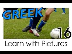 Learn Swedish Vocabulary with Pictures - Play Ball! Sports Names in Swedish Learn Polish, Learn Greek, Greek Language, Vocabulary Words, Names, Teaching, Play, Education, Sports
