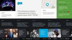 Interactive Stand UI