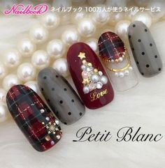 nail art designs 2019 nail designs for short nails step by step essie nail stickers self adhesive nail stickers best nail polish strips 2019 Christmas Gel Nails, Xmas Nail Art, Christmas Nail Art Designs, Holiday Nails, Red Christmas, Christmas Trees, Christmas Fashion, Christmas Snowflakes, Christmas Pictures