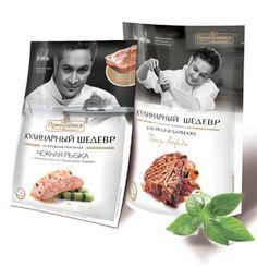Коллекция «Кулинарный шедевр» от ТМ «Приправка»