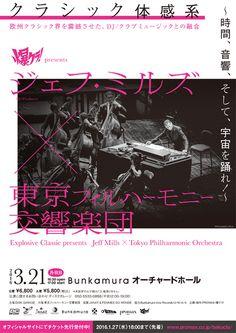 Music Flyer, Concert Flyer, Magazine Layout Design, Japan Design, Editorial Layout, Type Setting, Design Museum, Flyer Design, Cool Designs