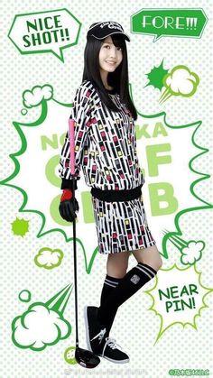 Choco no Bingo — Kubo Shiori
