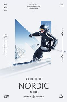 Nordic Poster