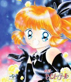 NBCUniversal Japan Debuts 'Saint Tail' Blu-ray Anime Box Set Packaging