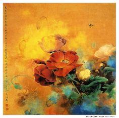 Zou Chuan-an Chinese Art Painting 1 http://www.deshow.net/cartoon/2008/zou_chuan-an_chinese_painting_1.html