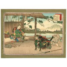 安達吟光: Tokugawa Ieyasu - Abbreviated Japanese History - Artelino