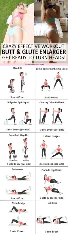 29 best Ideas for womens fitness bodies hourglass best workout Fitness Workouts, Fitness Diet, At Home Workouts, Health Fitness, Dance Fitness, Butt Workouts, Fitness Motivation, Le Pilates, Get In Shape